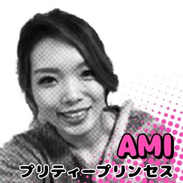 インストラクター「ami」