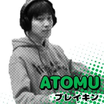 インストラクター「atomu」