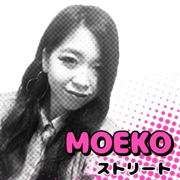 インストラクター「moeko」