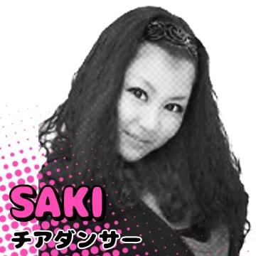インストラクター「saki」