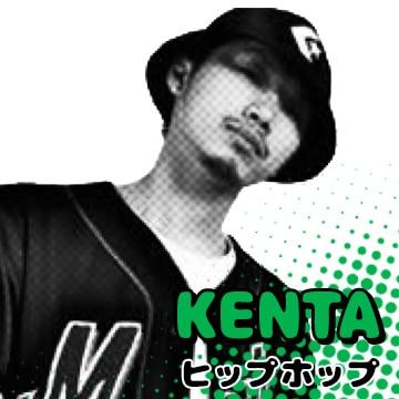 インストラクター「kenta」