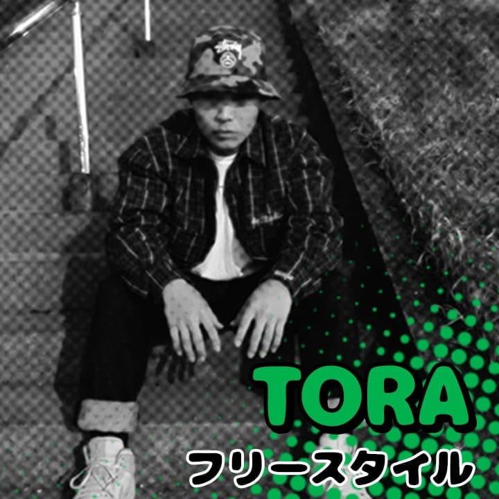インストラクター「tora」