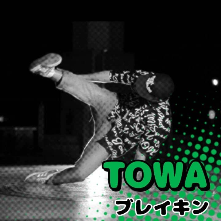 インストラクター「towa」